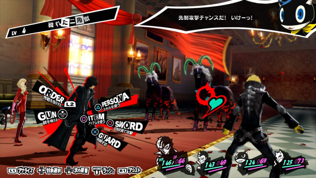 Persona 5 Grinding